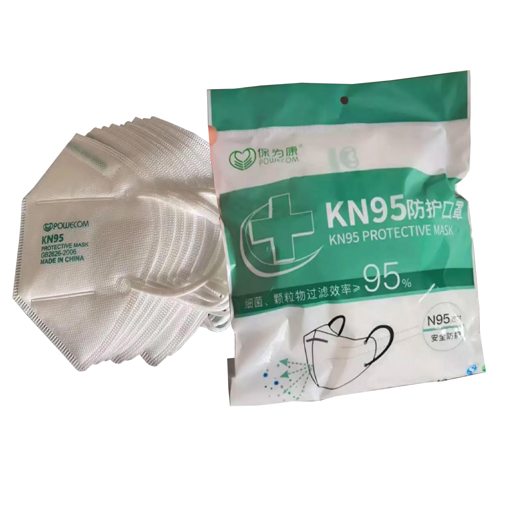 MeyerDC Featured Products - KN95 Filtering Mask - Click to Shop